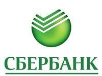 лого сбербанк
