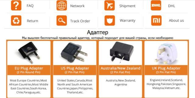 Xiaomi mi 11 купить в москве