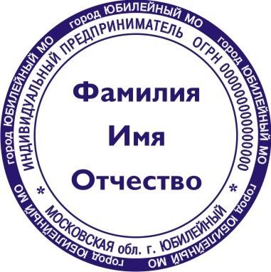 Онлайн кассы на патенте ПСН для ИП, ООО и др