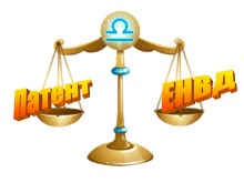 патент 2013